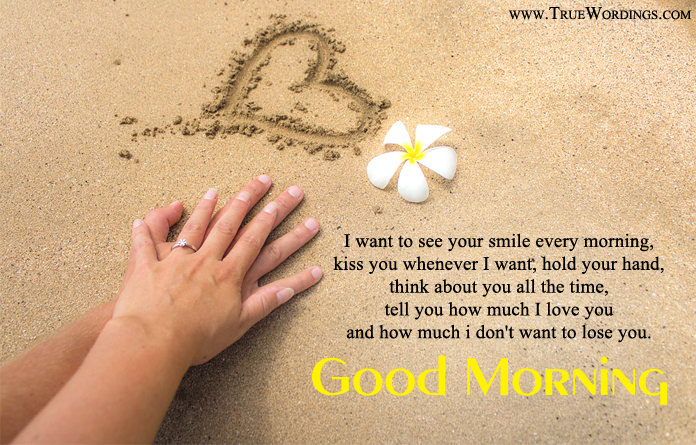 Good Morning Love Words For Her : Good morning love quotes for her him