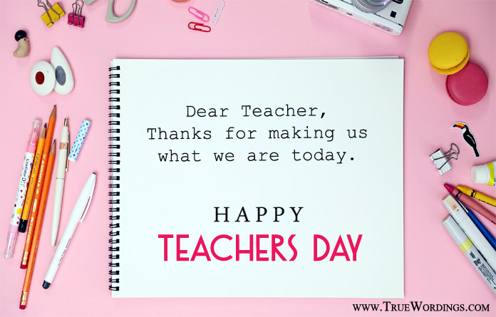 Thank You Teacher Quotes | Inspirational 5th Oct Happy World Teachers Day Quotes Sayings Images