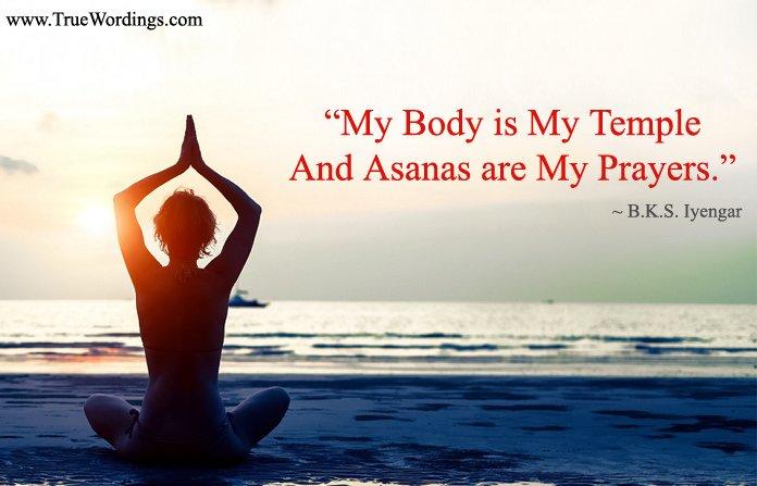 BKS Iyengar Quotes