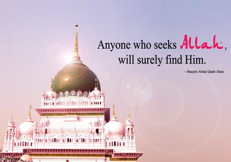 Allah Status